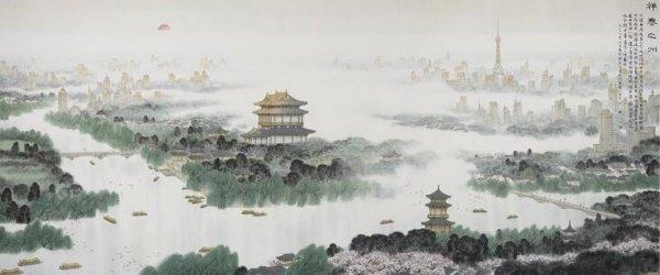 祥泰之州书画作品展亮相中国美术馆