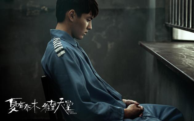 《夏有乔木》吴亦凡监狱照曝光 与韩庚卢杉三角恋令人