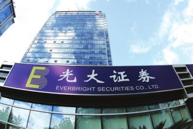 上海光大證券股份_光大證券股份廣州馬場路證券營業部_光大證券股份