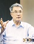 中国工程院院士何继善:执着创新六十载