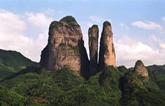 石门镇江郎山:国家级重点风景名胜区