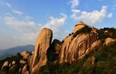 浮盖山:仙霞岭山脉与武夷山脉的结合部