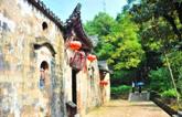 江山清漾毛氏文化村:一个令世人惊叹的村庄