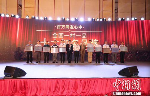 第二届中国农业产业发展论坛在京举行  助力农业发展