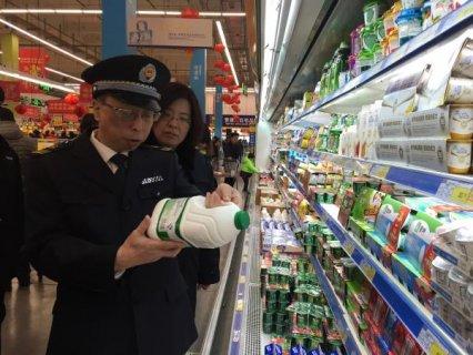 """上海""""史上最严""""食品安全法 构成食品犯罪者或被""""终身禁业"""""""