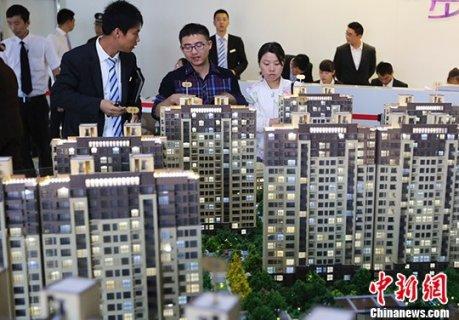 北京多家银行落实二套房认定标准 首套房利率仍85折