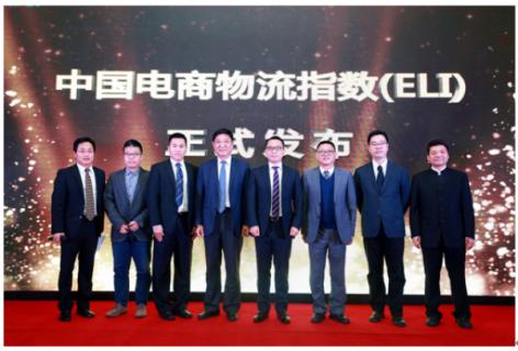 中国电商物流运行指数首次发布 电商物流迅猛发展