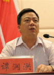 攸县县委书记谭润洪:加快产业突围 争当转型升级排头兵