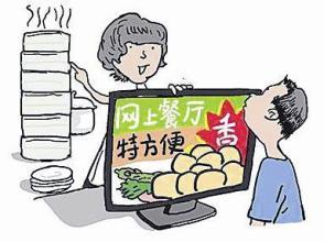 中消协:网络外卖订单取消难 审核不严线上门店竟是街边移动小摊