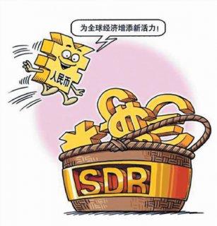 盘点:2016中国经济值得铭记的十件大事(图文评析)
