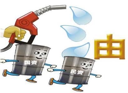 油气体制改革方案明年将出台 上游放开和管网独立成最大亮点