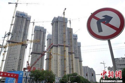 北京首套房贷款利率折扣缩至9折 二套房利率仍1.1倍