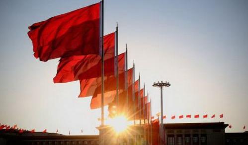 2016中国综合小康指数:80.5