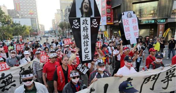"""台民众举蔡英文""""墓碑""""撒冥币游行 反对年金改革(组图)"""