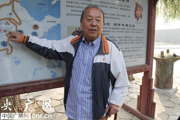 考古专家孙德萱;文化部授予其全国文化系统先进工作者称号
