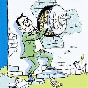 村主任骗拆迁款3400万被拘 北京市纪委通报今年首批不正之风和腐败问题