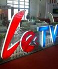 乐视网:乐视系引入168亿战略投资 上市公司获71亿