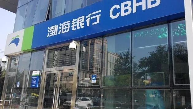 深圳渤海银行招聘_渤海银行\