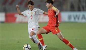 女足亚洲杯中国队1比3不敌日本 无缘决赛