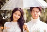 《凉生,我们可不可以不忧伤》片尾曲MV曝光