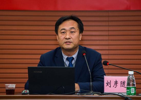 刘彦随:一位经济地理学家的扶贫路