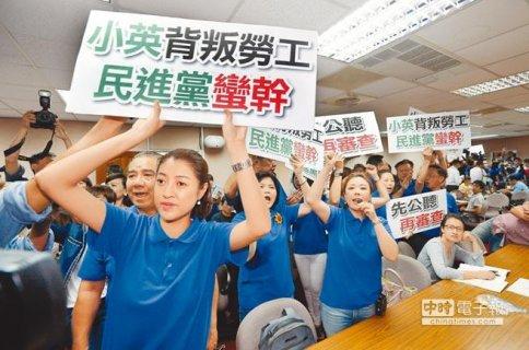 台湾劳团怒丢鸡蛋拒砍7天假 誓言将有更大规模动员
