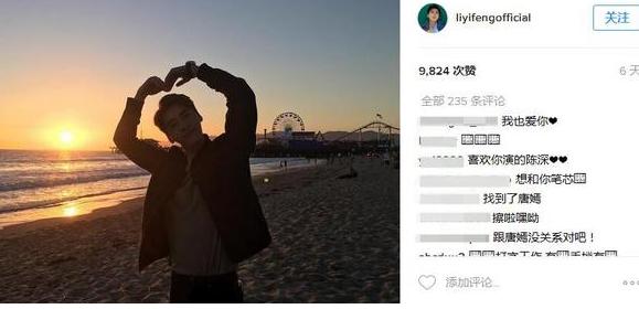 唐嫣李易峰恋情 照片风格接近被疑似公开真相只是网友博关注