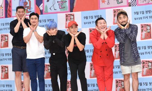 《花样旅行》刘炳才说出Bigbang Winner粉丝心声:YG快出专辑