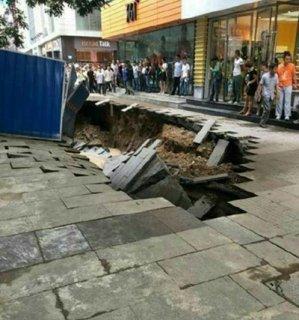 兰州张掖路路面塌陷 甘肃省长批示查清原因