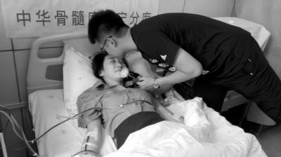 <b>90后美女检察官救助陌生男孩 捐献造血干细胞推迟婚期</b>