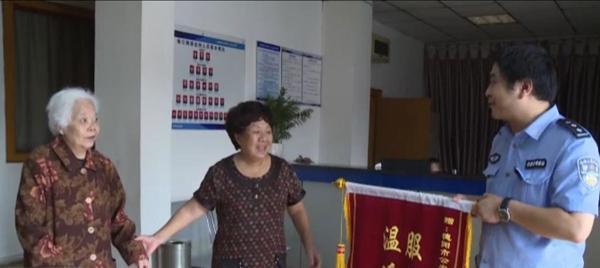<b>新疆老人千里四川寻亲 民警助姐妹51年后相聚</b>