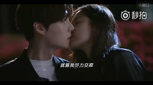 灰姑娘与四骑士第8集回顾 众人一同旅行贤珉惠智志云夏媛吻戏来袭