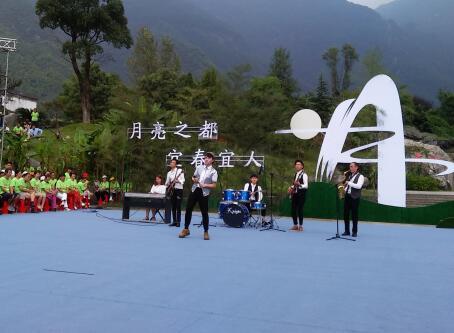 中央电视台七套《乡村大舞台》在明月山景区举行1