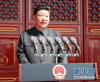 """习近平谈中国人民抗日战争 纪念""""九一八事变"""""""