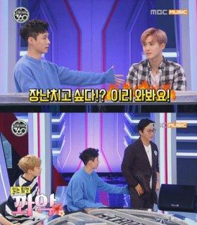 EXO张艺兴被SUHO爆料喜欢戳人屁股 节目现场袭臀引爆笑