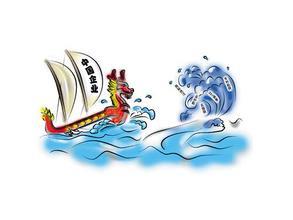 国家级工艺美术大师作品亮相烟台民博会_中国