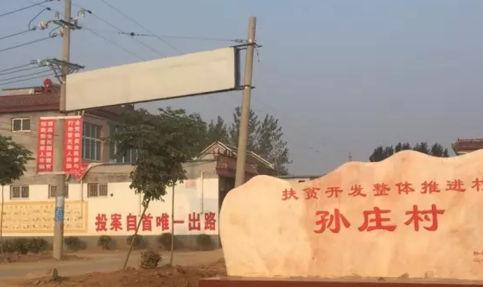 """揭河南诈骗村""""黑历史"""":村民扮军人行骗 每家都有千万存款"""