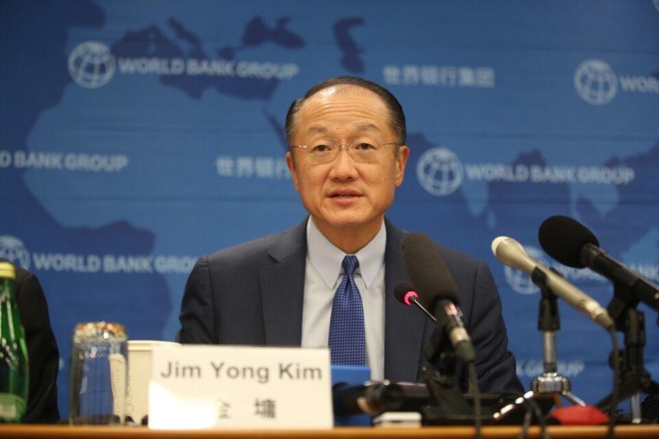 世界银行金融行长
