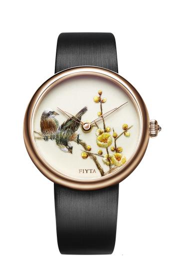 飞亚达2016艺系列单面绣限量款腕表(鹊喃)