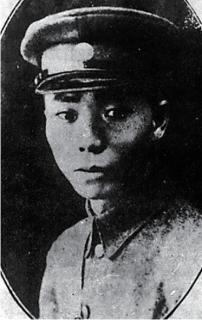 朝鲜人毕士悌:长征中牺牲的唯一外籍将领