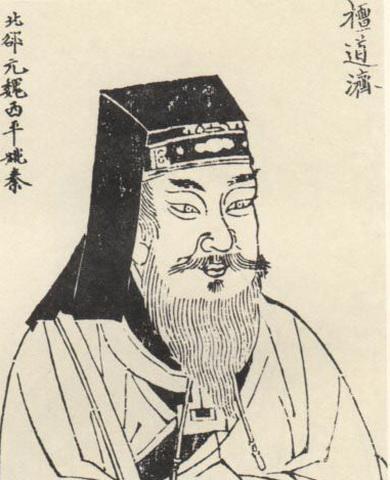 汉族,祖籍高平金乡(今属山东省济宁市金乡县卜集乡檀庄),出生于京口