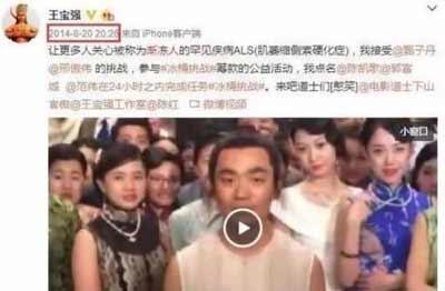 马蓉点赞王宝强 网友提出4种猜测你支持哪种?