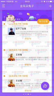 剧情反转!马蓉点赞王宝强微博 网友:又不安分了?