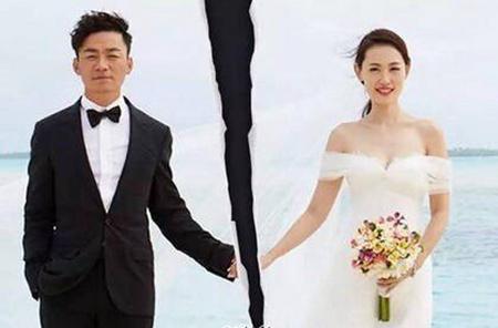 王宝强离婚最新进展 王宝强提供大量证据马蓉没有实质性证据