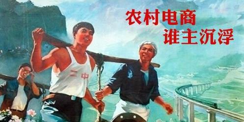"""云阳县农村电子商务排全市第一 自建""""云阳云""""数据中心"""