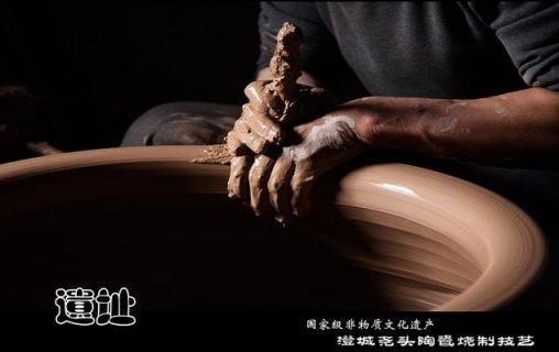 澄城尧头窑:历史悠久 我国瓷艺术的瑰宝