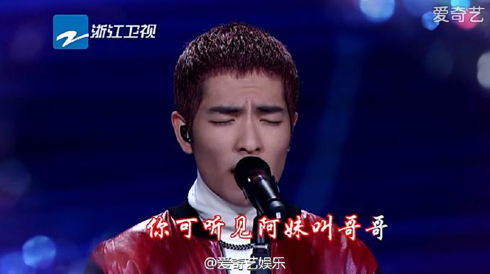 《梦想的声音2》第一期歌单 林俊杰《至少还有你》张靓颖《浮生未歇》