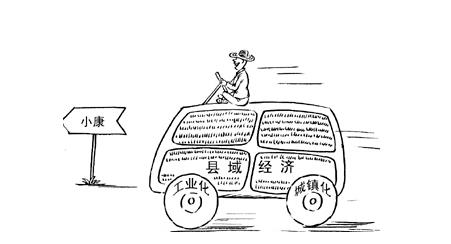福建省公布县域经济排名 晋江与邵武分别登顶