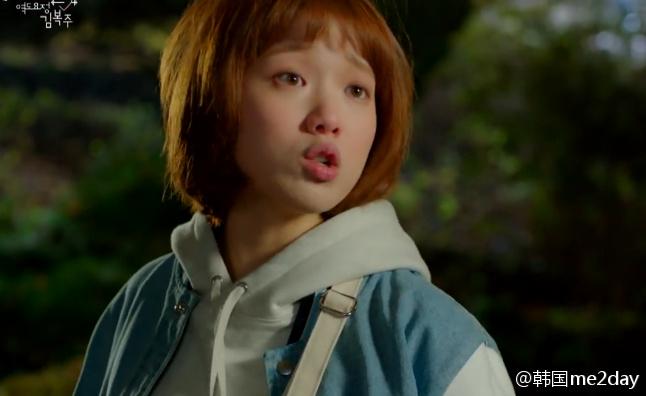 举重妖精金福珠第5集预告 南柱赫为李圣经拒绝与前女友复合