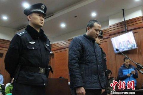 陕西两姐妹受侵害案一审宣判 被告人被判死刑
